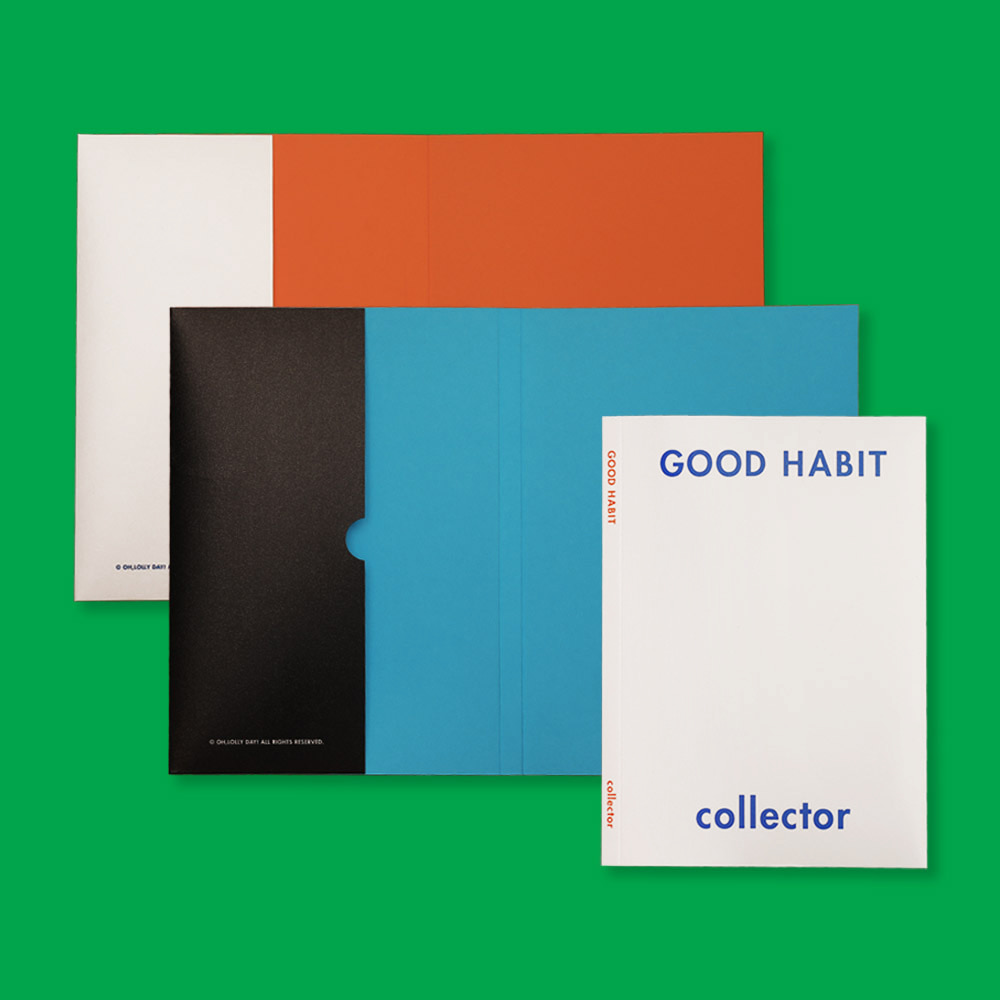 [File] Good habit collector_A4