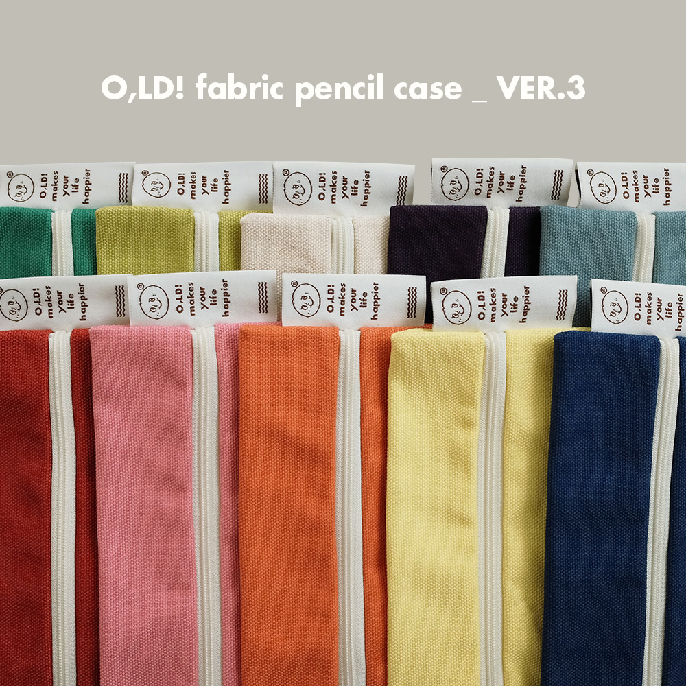 [Pen case] Fabric pen case_03