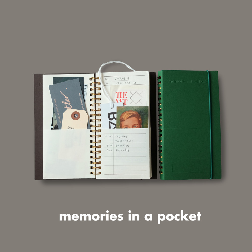 [Note] Memories in a pocket