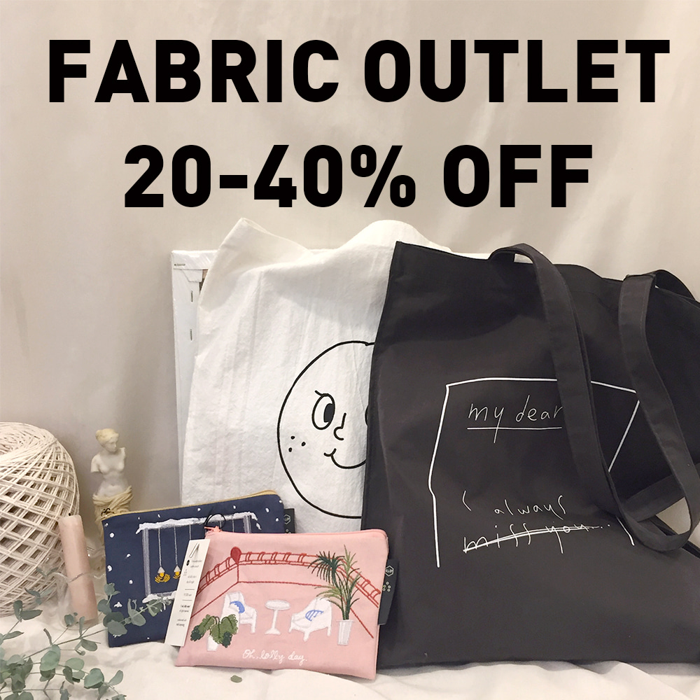 [B market] Fabric outlet